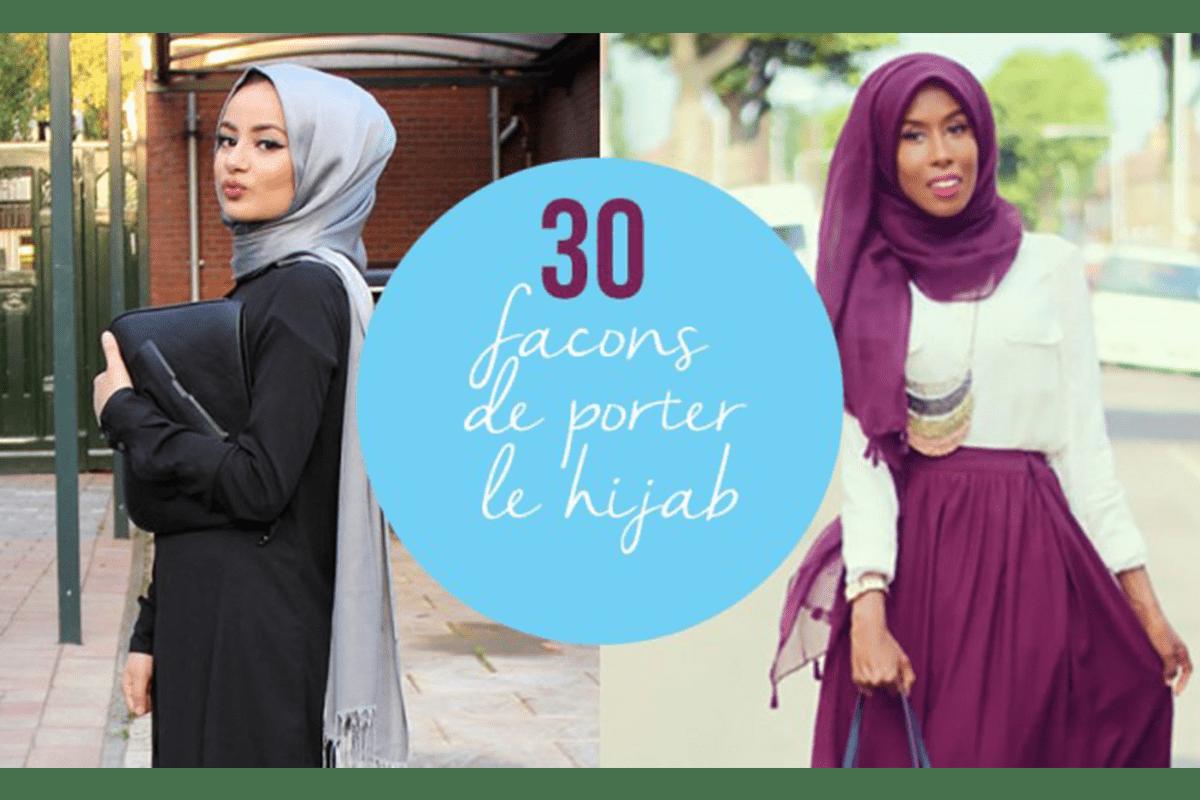 Read more about the article 30 manières de porter son voile de façon chic et élégante