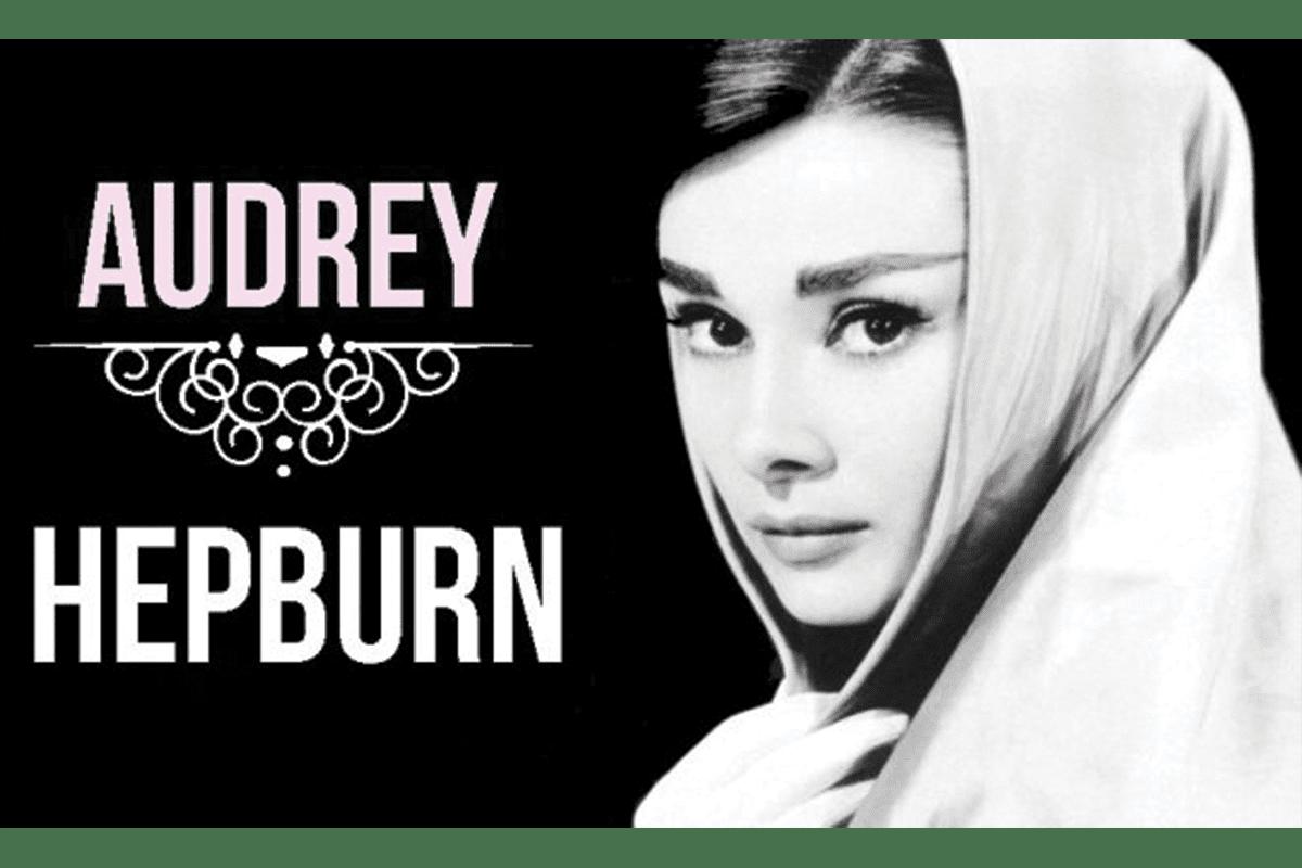 Read more about the article Les 10 secrets de beauté selon Audrey Hepburn