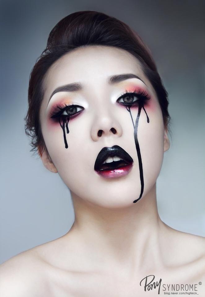 artiste make up 1