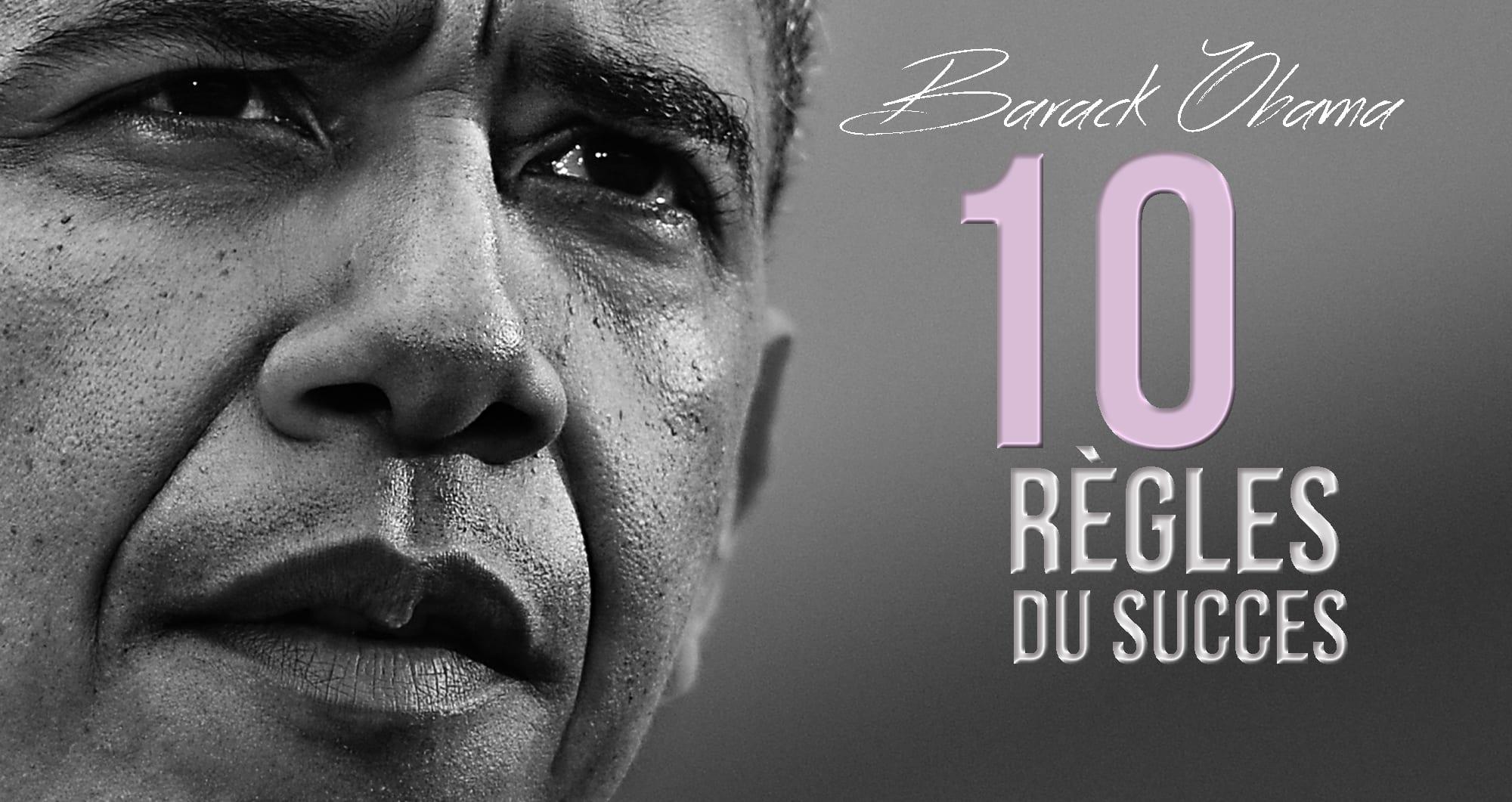 Les 10 règles de succès de Barack Obama